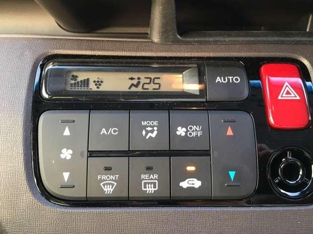 スタンダード・L 試乗禁煙車 BT対応ナビ 安全装備付き(16枚目)