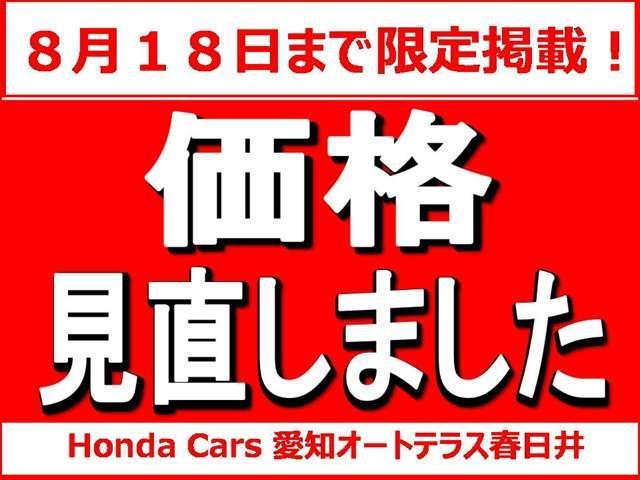 平日納車にご協力を頂けますお客様にはガソリン満タンにてのお渡しキャンペーンを実施中です!