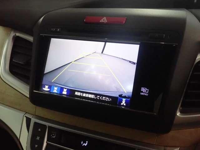ハイブリッドX 2年保証 Bluetoothナビ 安全装備(6枚目)