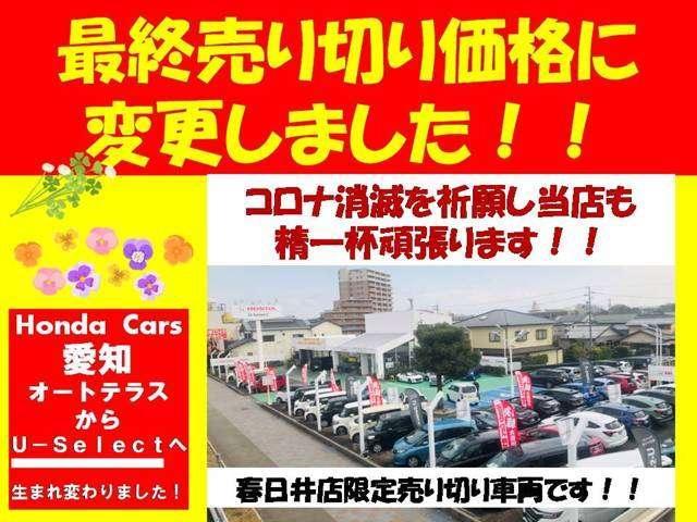 HV-RSセンシング 試乗禁煙車 新車保証 ナビRカメラ(2枚目)