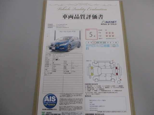 HV-RSセンシング 試乗禁煙車 新車保証 ナビRカメラ(3枚目)