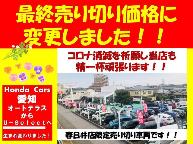 F 禁煙車両 CDコンポ 純正キーレス ドアバイザー フロアマット 整備点検記録簿付(2枚目)