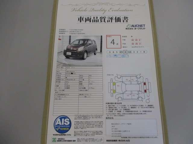 F 禁煙車両 CDコンポ 純正キーレス ドアバイザー フロアマット 整備点検記録簿付(3枚目)
