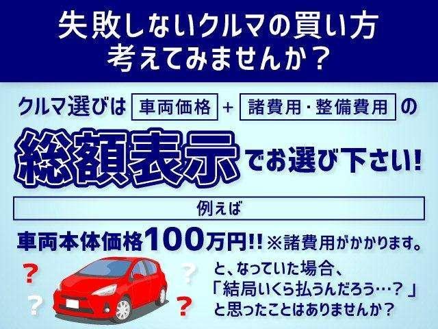 F 禁煙車両 CDコンポ 純正キーレス ドアバイザー フロアマット 整備点検記録簿付(4枚目)