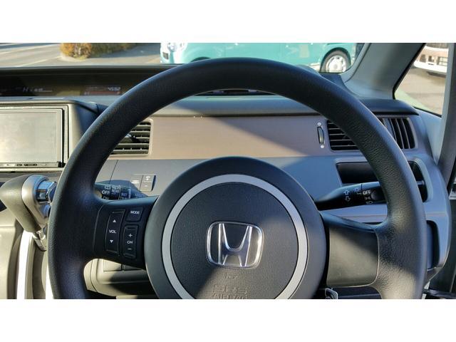 ホンダ ステップワゴン G HDDナビTV 両側スライドドア ヒッチメンバー付