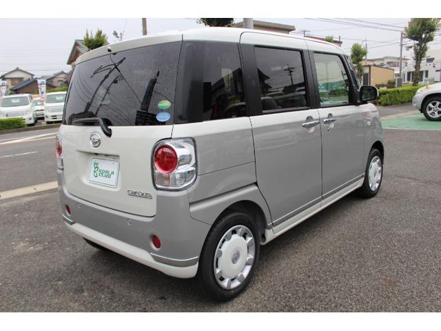Xリミテッドメイクアップ SAIII 届出済未使用車(18枚目)