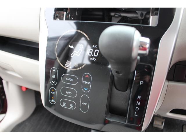 「三菱」「eKワゴン」「コンパクトカー」「愛知県」の中古車17