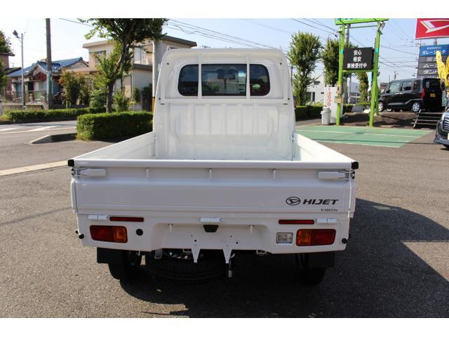 「ダイハツ」「ハイゼットトラック」「トラック」「愛知県」の中古車13