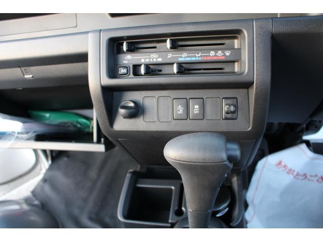 「ダイハツ」「ハイゼットトラック」「トラック」「愛知県」の中古車18