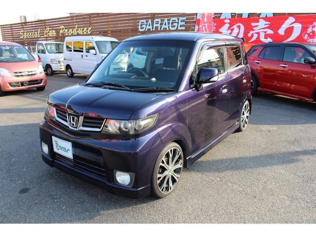 「ホンダ」「ゼストスパーク」「コンパクトカー」「愛知県」の中古車5