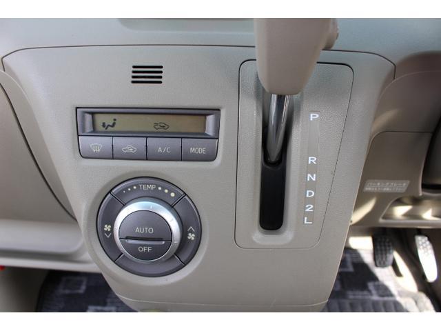 「ダイハツ」「アトレーワゴン」「コンパクトカー」「愛知県」の中古車19