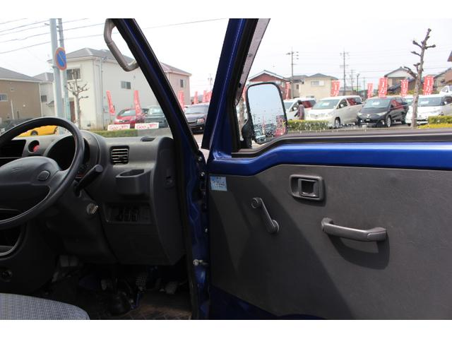 「ダイハツ」「ハイゼットトラック」「トラック」「愛知県」の中古車17