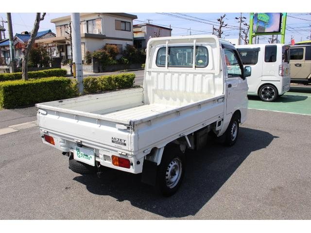 「ダイハツ」「ハイゼットトラック」「トラック」「愛知県」の中古車9