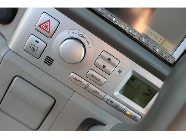「スズキ」「エブリイワゴン」「コンパクトカー」「愛知県」の中古車19