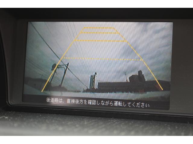 GエアロHDDナビスペシャルパッケージ メーカーインターナビ 両側Pスライドドア ETC HID 3列シート ダブルエアコン キーレス 純正アルミ(19枚目)