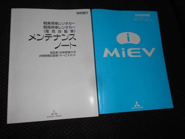 M(20枚目)