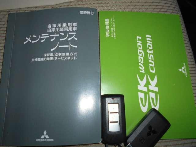 660 G  プレミアムパッケージ(19枚目)