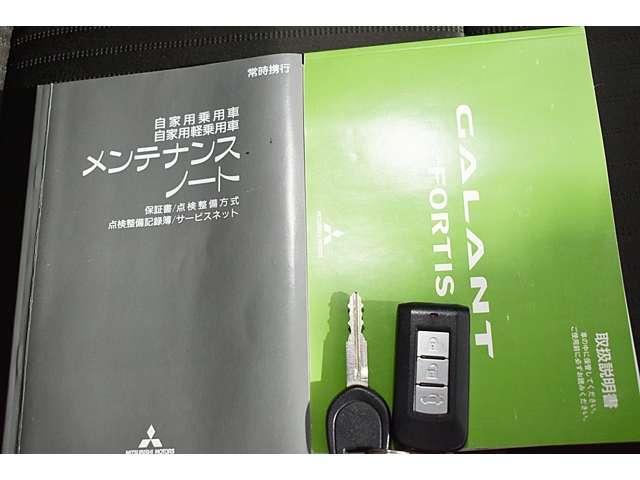 「三菱」「ギャランフォルティス」「セダン」「愛知県」の中古車19