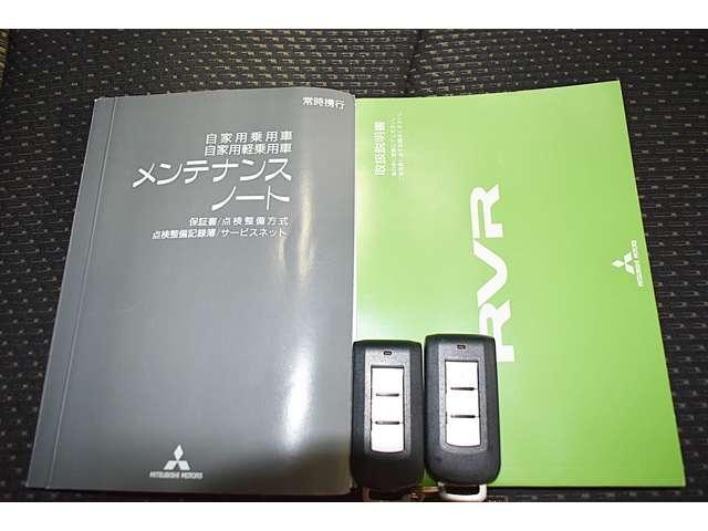 「三菱」「RVR」「SUV・クロカン」「愛知県」の中古車19