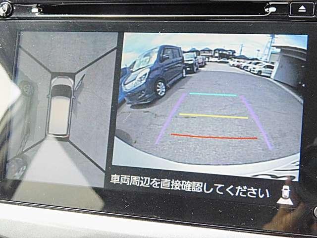 「三菱」「デリカD:2」「ミニバン・ワンボックス」「愛知県」の中古車4
