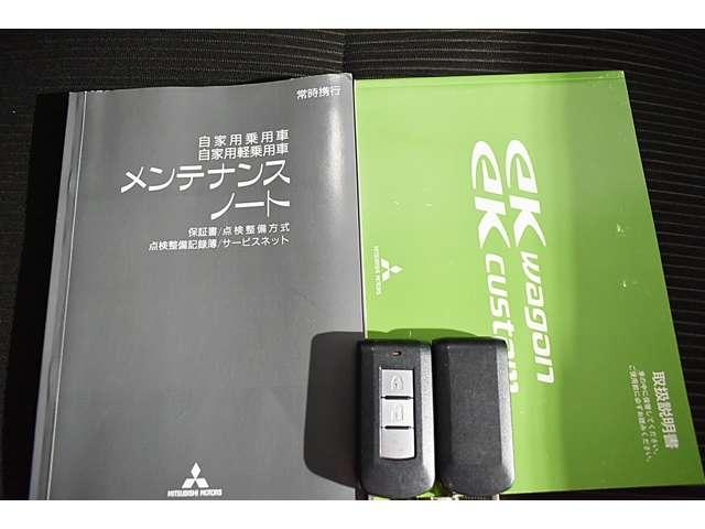「三菱」「eKカスタム」「コンパクトカー」「愛知県」の中古車19