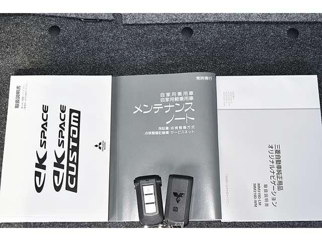 カスタムT セーフティプラスエディション 両側電動スライドドア・メモリーナビ(19枚目)
