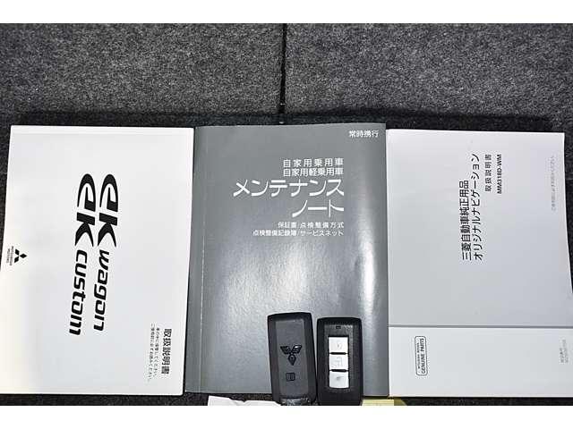 Gセーフティ プラスエディション 全周囲カメラ・フルセグTV・メモリーナビ(19枚目)
