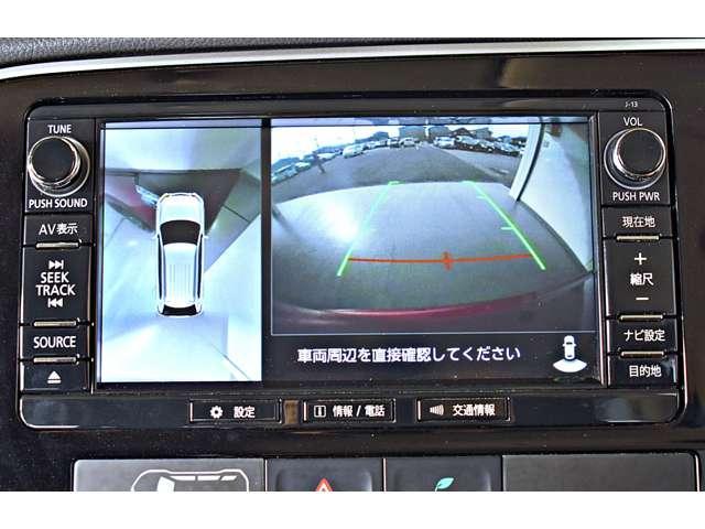 Gナビパッケージ AC100V電源(1500W)・全周囲カメラ・ETC(4枚目)