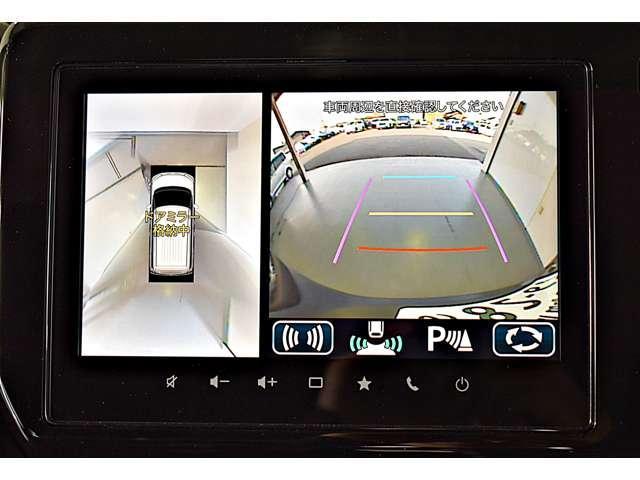 カスタムハイブリッドMV 全方位カメラパッケージ 両側電動スライドドア・全周囲カメラ (4枚目)