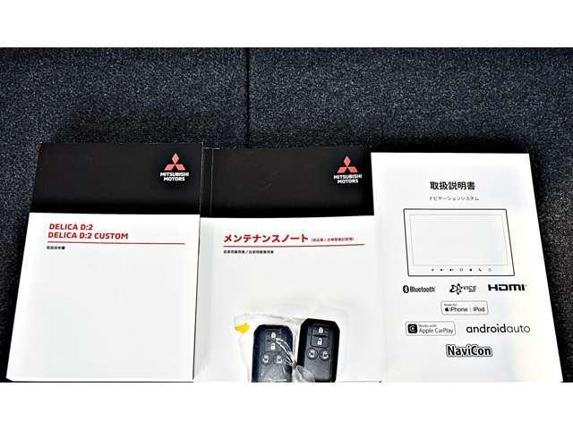 カスタムハイブリッドMV 全方位カメラパッケージ 両側電動スライドドア・全周囲カメラ (19枚目)