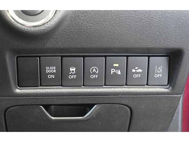 カスタムハイブリッドMV 全方位カメラパッケージ 両側電動スライドドア・CDステレオ サポカーS(4枚目)