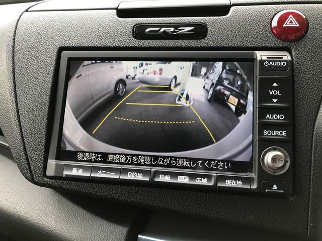 「ホンダ」「CR-Z」「クーペ」「岐阜県」の中古車10