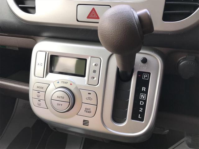 「日産」「モコ」「コンパクトカー」「岐阜県」の中古車11