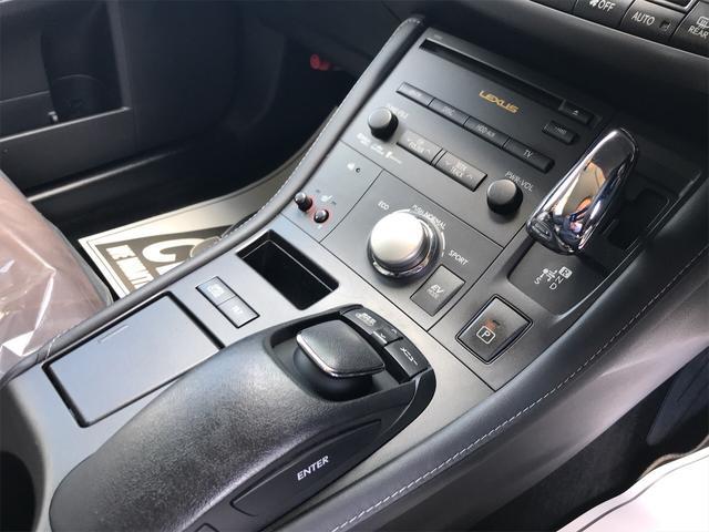 「レクサス」「CT」「コンパクトカー」「岐阜県」の中古車14