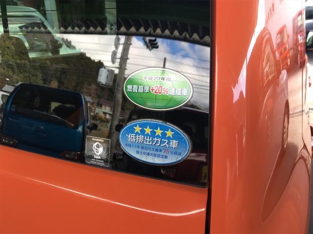 「スズキ」「ハスラー」「コンパクトカー」「岐阜県」の中古車10