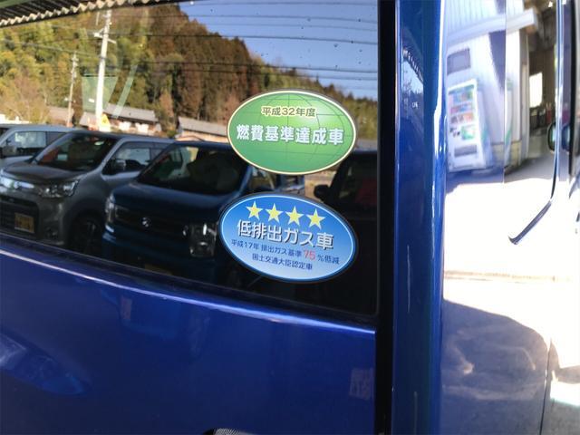 「ダイハツ」「ウェイク」「コンパクトカー」「岐阜県」の中古車9
