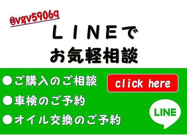 ●お問合せ・ご予約はLINEで!