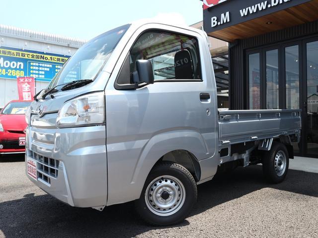 北は北海道〜南は沖縄まで全国にお届いたします。全国納車はホームページwww.bluemoon-auto.jpをご覧ください。ご購入〜納車までの流れを詳しく説明させていただいています♪