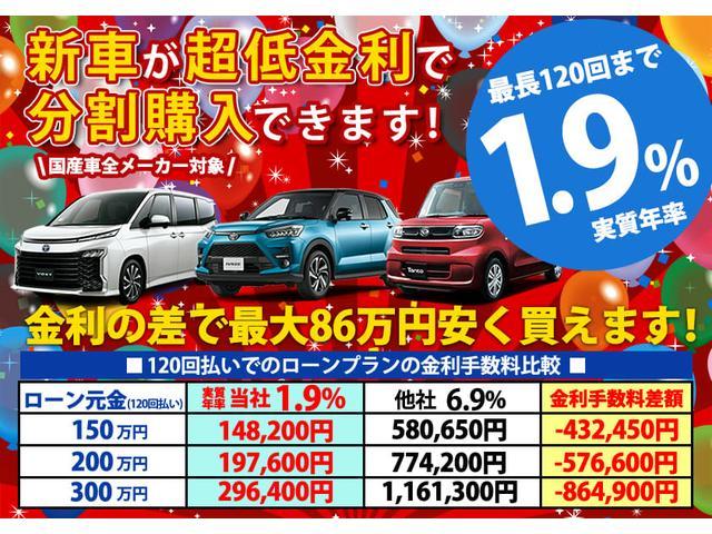 X 新車1.9% 衝突軽減ブレーキ レーンアシスト 両側電動スライドドア LEDライト スマートキー ソナー シートヒーター(3枚目)