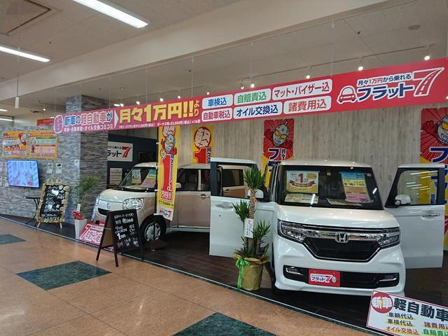 ●フラット7ドン・キホーテ美濃加茂店