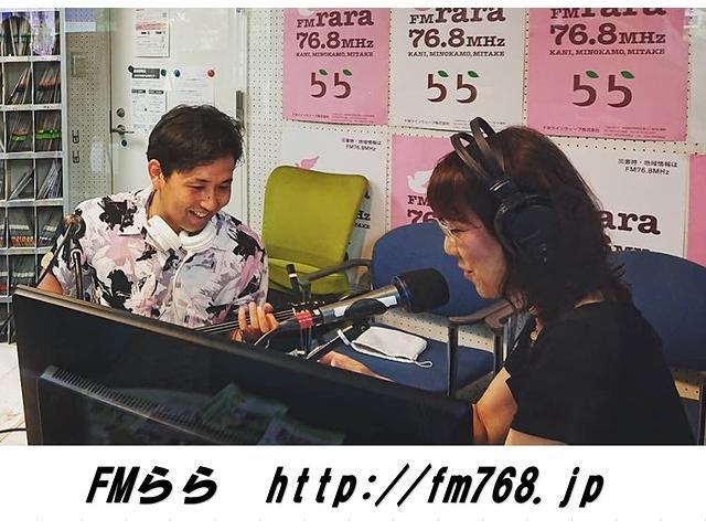 ●FM76.8MHzで荒田店長活躍中!
