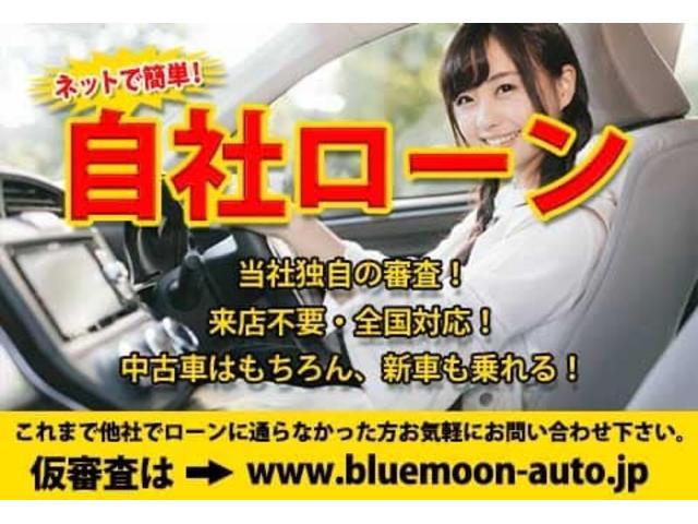 GブラックアクセントVS SAIII 新車1.9% 衝突軽減ブレーキ 両側電動スライドドア スマートキー LEDフォグ パノラマカメラ 6スピーカー ステアスイッチ ソナー(32枚目)