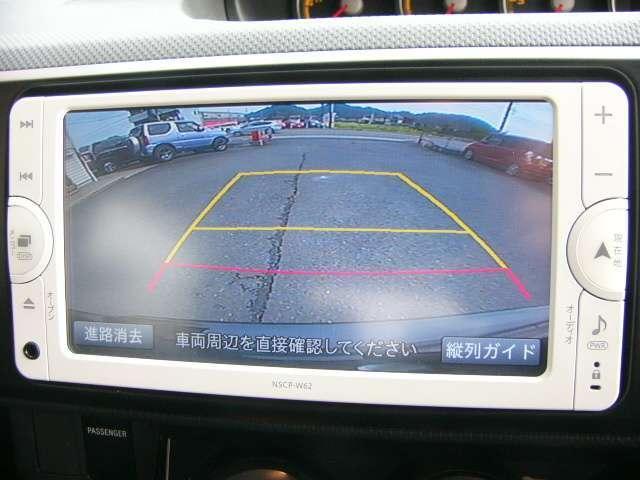 トヨタ カローラルミオン 1.5G オン ビー 禁煙車 ワンオーナー