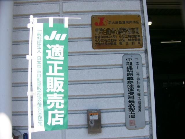 「スバル」「インプレッサスポーツ」「コンパクトカー」「岐阜県」の中古車15