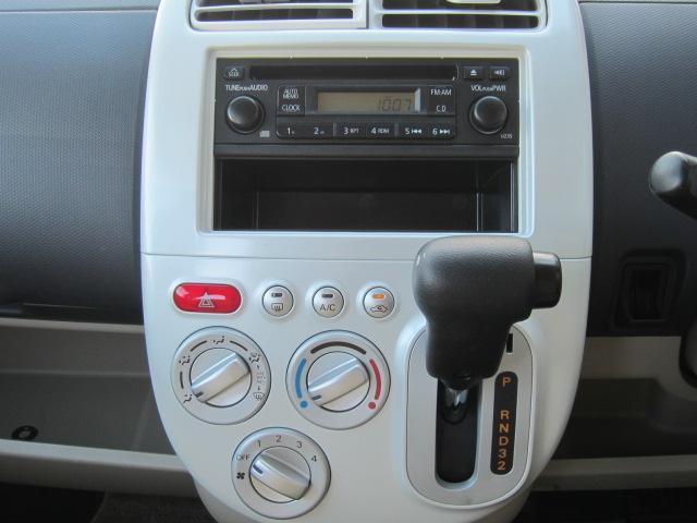三菱 eKワゴン MX 純正CD キーレス