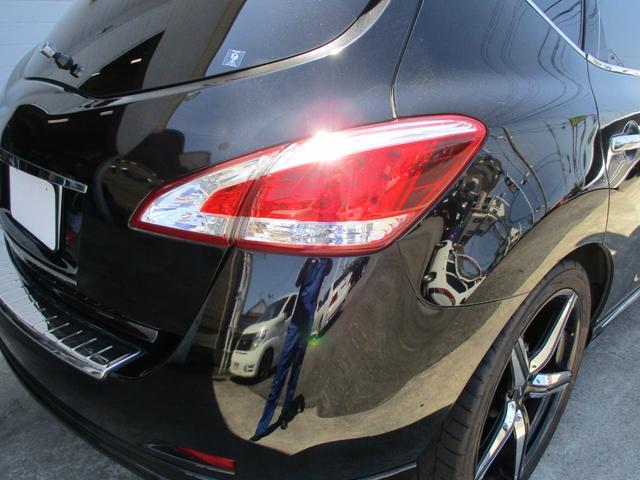 250XV 車高調 22アルミ サンルーフ HDDナビ&TV&バックモニタ&サイドカメラ 革シート(5枚目)