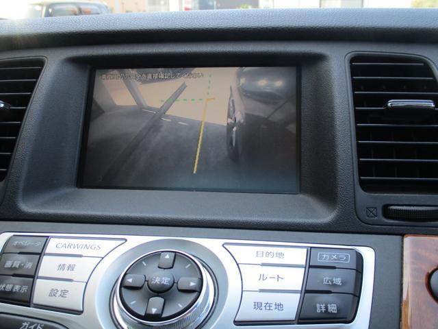 250XV 車高調 22アルミ サンルーフ HDDナビ&TV&バックモニタ&サイドカメラ 革シート(11枚目)