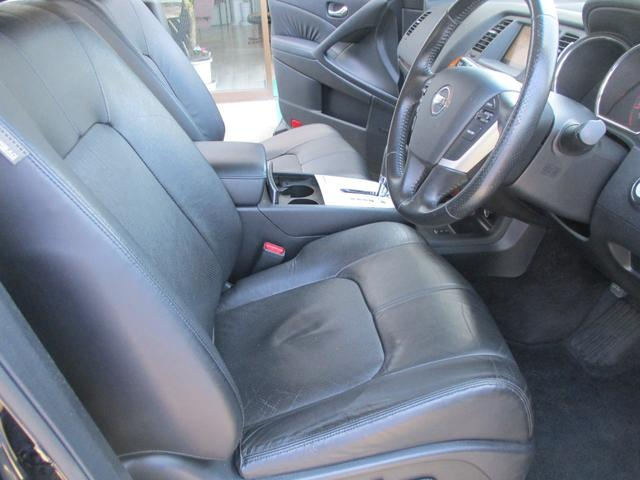 250XV 車高調 22アルミ サンルーフ HDDナビ&TV&バックモニタ&サイドカメラ 革シート(27枚目)
