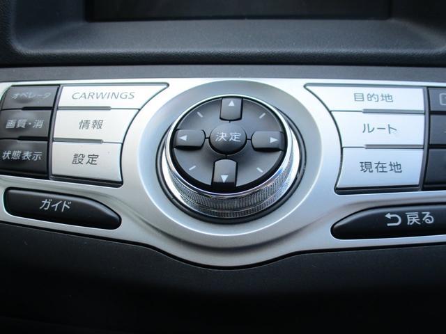 250XV 車高調 22アルミ サンルーフ HDDナビ&TV&バックモニタ&サイドカメラ 革シート(39枚目)