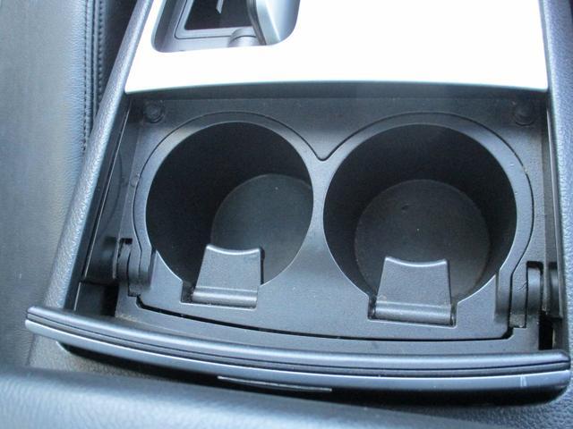 250XV 車高調 22アルミ サンルーフ HDDナビ&TV&バックモニタ&サイドカメラ 革シート(51枚目)